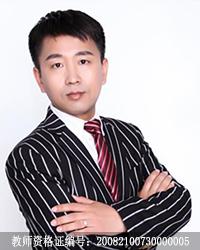 沈阳初中英语教师杨立秋
