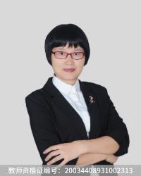 惠州初中英语教师周瑞兰