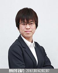 唐山高中数学教师左亚静
