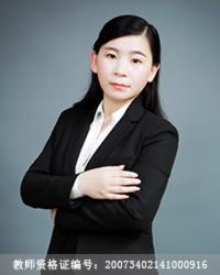 合肥高中化学教师王艳梅
