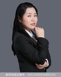 成都高中化学教师朱蕾