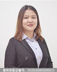 昆明高中语文教师雍娜
