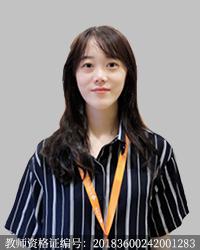 宁波高中生物教师李翩