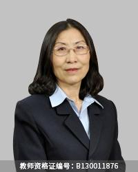 北京初中英語教師胡艷華