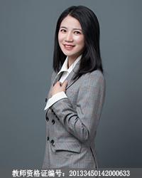 齐齐哈尔高中语文教师张玮