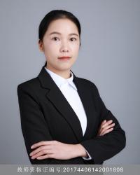 佛山高中化学教师邓灶娣