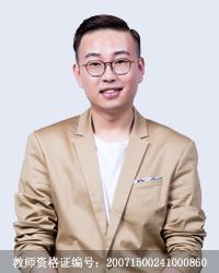 西安高中英语教师郑果