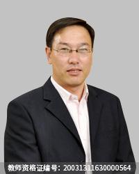 北京高中化學教師郭建成