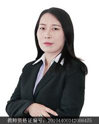 广州高中语文教师何旭文