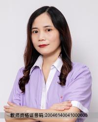 南宁高中英语教师潘彩红
