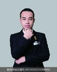 厦门高中英语教师陈成斌