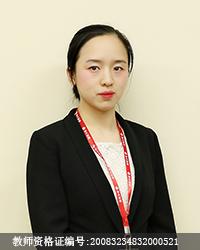 苏州初中数学教师陈娟