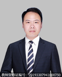 台州高中数学教师杨宇生