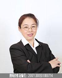 石家莊高中語文教師王艷盈