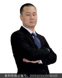 广州小学数学教师林彬