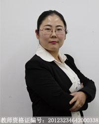 淮安特色课程IGCSE课程教师吉希莹