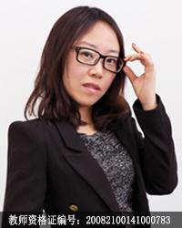 沈阳高中数学教师温鑫鑫
