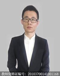 金华高中语文教师秦延凯