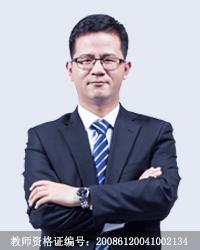 渭南高中英语教师郭顺利