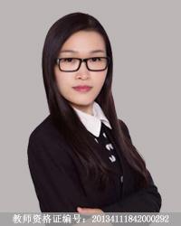 福州初中语文教师吴绿翠