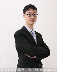 淮安高中数学教师刘权