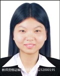 镇江高中数学教师张晓魏