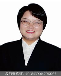 长沙高中英语教师龙双