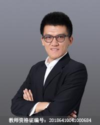 乌鲁木齐高中物理教师刘泽华