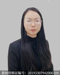 台州高中物理教师罗芬芳