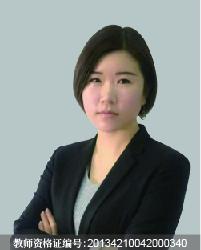 上海高中数学教师王瑞
