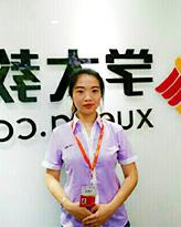 初中老师-初中化学老师_陈嵌麟