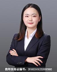 西宁初中数学教师王占黎