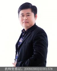 长沙高中物理教师朱寅初