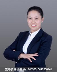 西宁高中英语教师谢丽娟