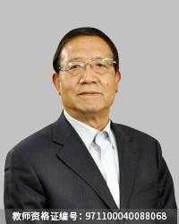 北京高中物理教师张锁恩