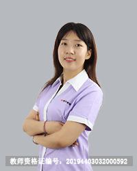 深圳高中英语教师樊永林