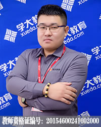 乌海高中文综教师苏赫