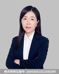 南昌初中英语教师龙文莉