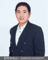 株洲高中物理教师殷平
