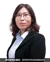 烟台初中英语教师刘利芹