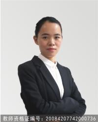 惠州高中数学教师刘欢