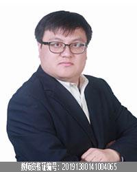 承德高中化学教师夏长春