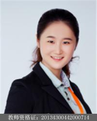 株洲高中英语教师陈宣佑