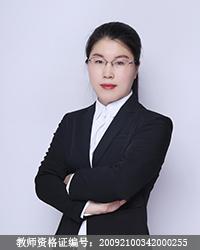 长春高中数学教师杨畏