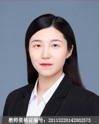 南京高中物理教师赵越