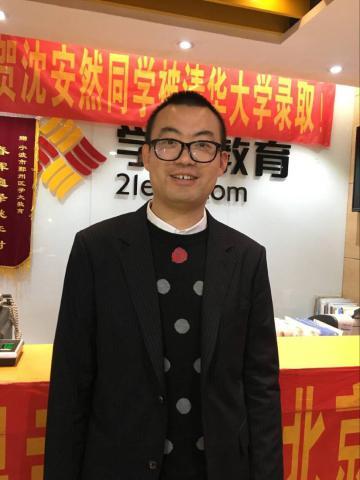 宁波家教马志敏老师