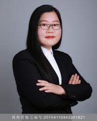 佛山初中语文教师张廷廷