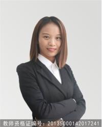 惠州高中语文教师刘娟