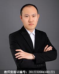 齐齐哈尔高中物理教师杜宏雨
