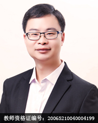 贵阳小学数学教师韩俊